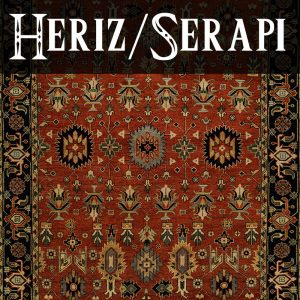 Heriz/Serapi Collection