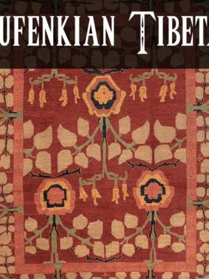 Tufenkian Tibetan Collection