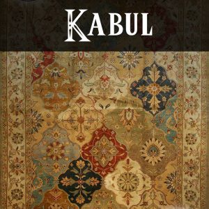 Kabul Collection