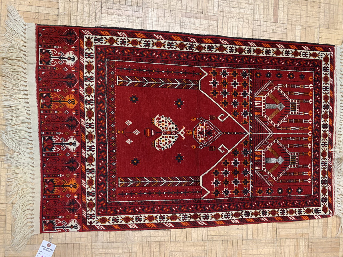Read more about the article Prayer Rug